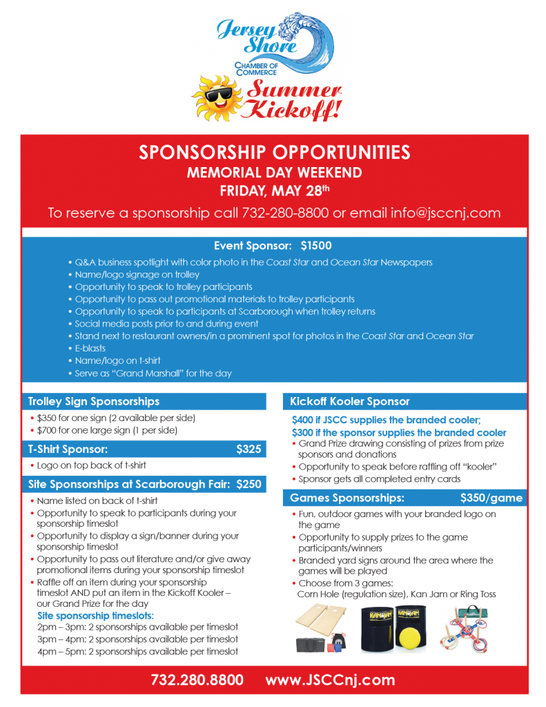 Summer Kickoff Sponsorships 2021